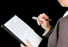 Bild zu Thema Auditsicherheit mit dem SAP Berechtigungskonzept von Siam
